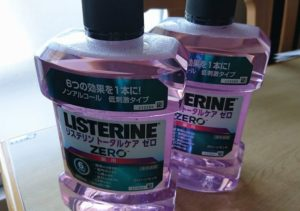 口内の殺菌「薬用リステリン」