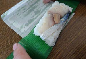 和歌山の早寿司