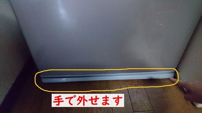 故障 東芝 冷蔵庫 【徹底解説】東芝冷蔵庫のタッチパネルが反応しない!困ったときの対処方法