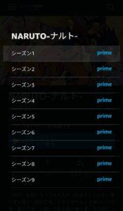 おすすめのアニメ配信サービス