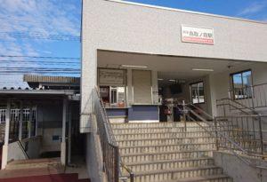 南海電鉄の鳥取ノ荘