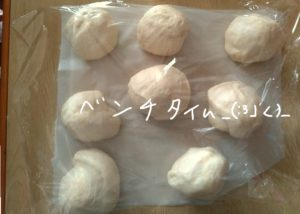 美味しいパンの作り方