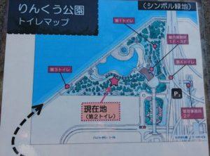リンクウ公園のトイレ地図