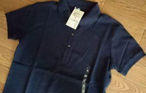 無印良品・紺色ポロシャツ