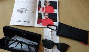 ジンズのスイッチ眼鏡