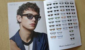 ジンズのサングラス