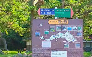 友ヶ島のコース