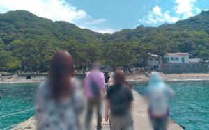 友ヶ島への行き方